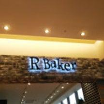 R Baker(アー…