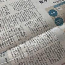 日経新聞 NIKKE…