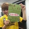 Happy Birthday★の画像