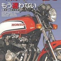 Mr.Bike BG