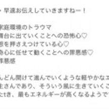 """""""無料♡今日限定で募…"""