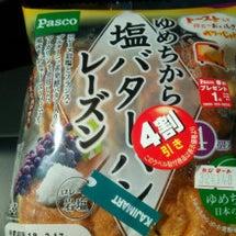 PASCO~ゆめちか…
