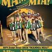SF9 日本3枚目シングル「マンマミーア!」リリース