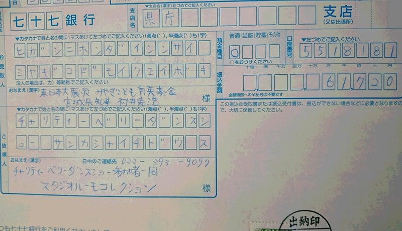 18-03-15-16-58-16-779_deco.jpg
