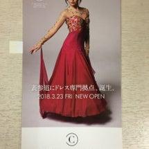 表参道に新しいドレス…