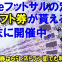 3/17(土)【新規…