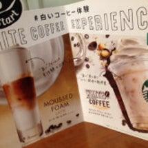スタバ♡白いコーヒー…