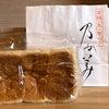 高級「生」食パンの画像