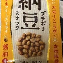 【カンロ プチポリ納…