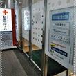 【ミント神戸献血ルー…
