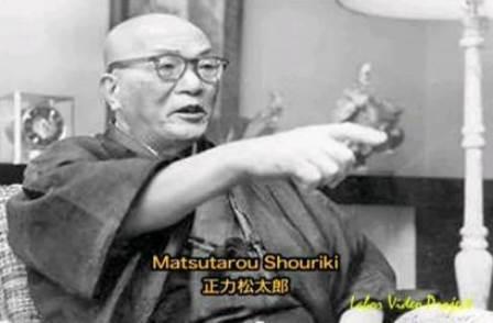 正力松太郎