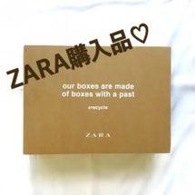 ZARA♡購入品レポ…