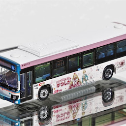 画像 リカちゃんラッピングバスがバスコレに! の記事より 1つ目
