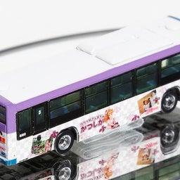 画像 リカちゃんラッピングバスがバスコレに! の記事より 3つ目