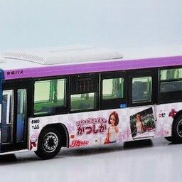 画像 リカちゃんラッピングバスがバスコレに! の記事より 2つ目