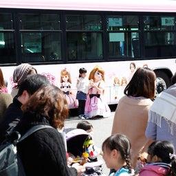 画像 「リカちゃん」ラッピングバス運行開始!_続報 の記事より 4つ目