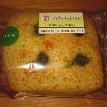 フォカッチャ(バジル…