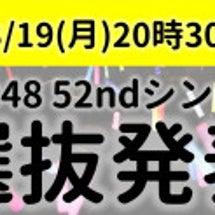 3/19(月)20時…