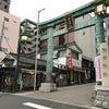 朝に弱い人が集まる⁈開催レポ)第76回ウーマン朝食会@東京・神田明神の画像