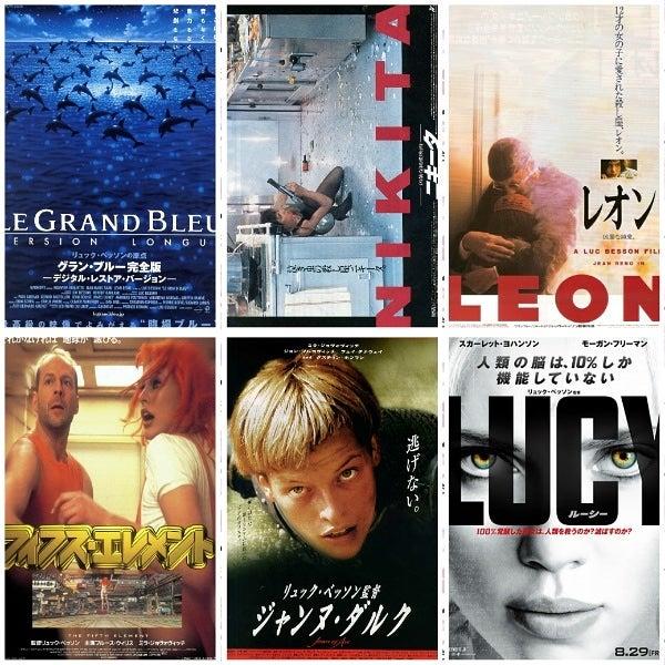 3月18日は映画監督のリュック・ベッソンの誕生日。監督作でどの作品が好きですか?