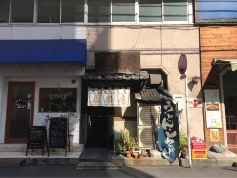 庵 大分 永楽 新型コロナ、大分県内15人感染 大分市のそば店で5人【大分県】