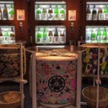 第2回「東京地酒フェ…