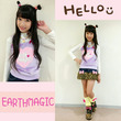 EARTHMAGIC…
