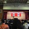 卒業式とその次の日の画像