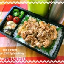 3月17日豚肉の生姜…