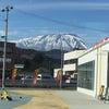 ビックルーフ滝沢の画像