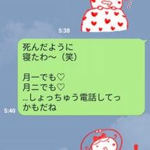 〜完〜姫パン♡第一章…
