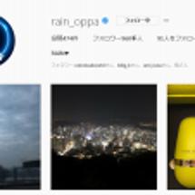 RAIN(ピ) ra…
