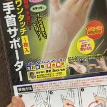 腱鞘炎の時の家事対策