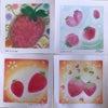 苺♪パステルアートの画像