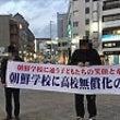 【日曜ワイド版】長野…