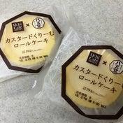 ローソン×八天堂カスタードくりーむロールケーキ②