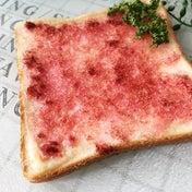 病みつきになる美味しさ!激うますぎる~『桜トースト』