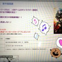 4月!西日本総合展示…