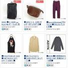 今夜終了【ヤフオク1円開始】HERZ/ヘルツ新品バッグ/FOG/アタッチメント他出品中です。の記事より