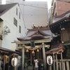 神社巡りツアー@小網神社の画像