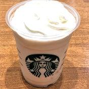 【スタバネタ】魅惑の独自製法フラペ!期間限定!ホワイトブリューコーヒー&マカダミアフラペチーノ
