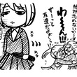 【ミニ記事】183 …
