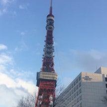 東京と言えば?
