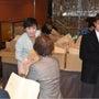 神奈川県連支部大会