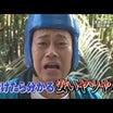 ウィナーズカップ IN 松山 & スプリングS【追記】