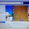 認知症カフェのはしごが明日 神奈川区でできるの画像