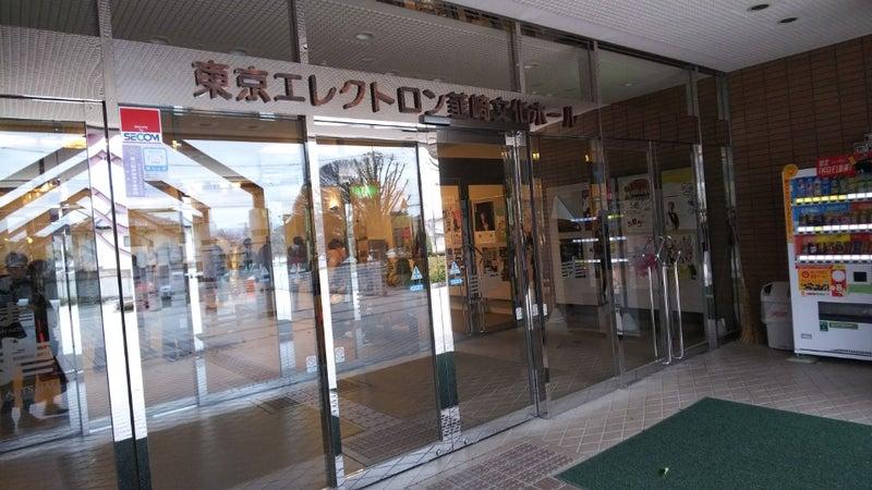 東京 エレクトロン 韮崎 文化 ホール