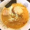 昼ごはんin初台『らぁめん一福/味噌らぁめん』の画像