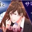 『100シーンの恋+』特集「ドラマの様な恋愛作品」