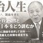 3月20日(火)